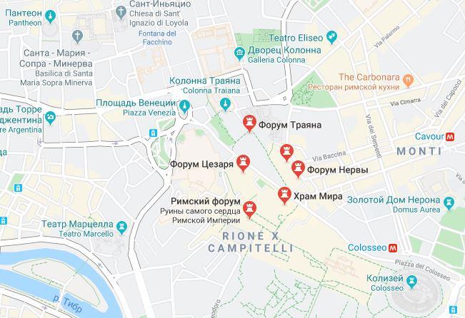 Форумы на карте Рима