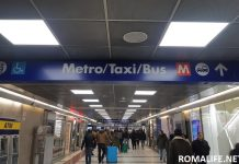 Транспорт и проезд в Риме