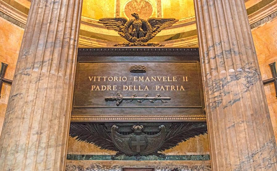 Гробница короля Умберто Второго