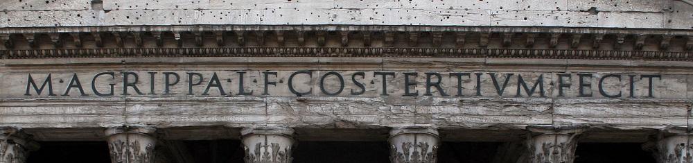 Надпись на Пантеоне