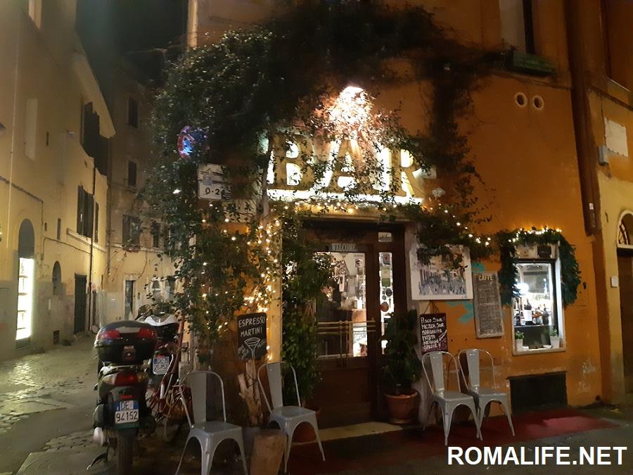 Трастевере Рим - бары