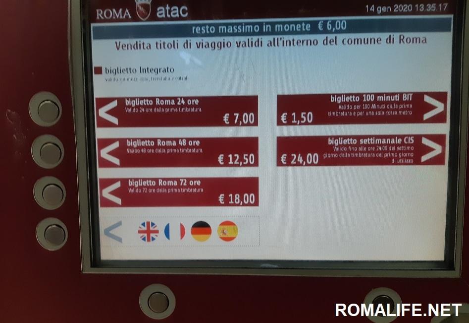 Билеты в метро Рима