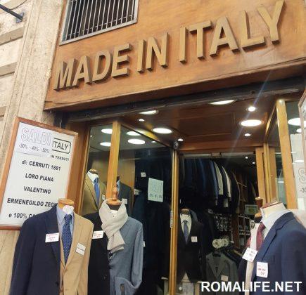 Что купить в Риме