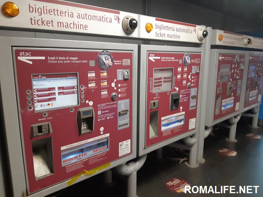 Как купить билеты в метро
