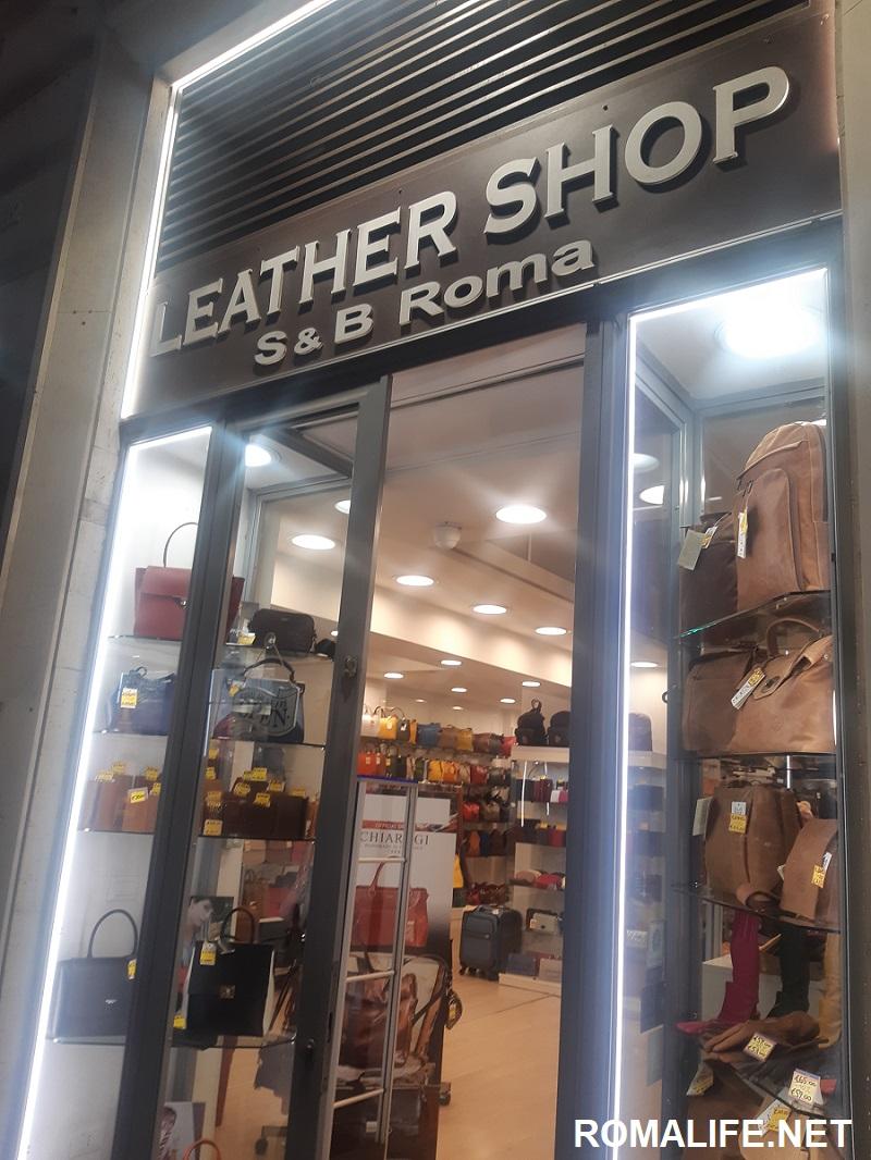 Недорогие магазины в Риме