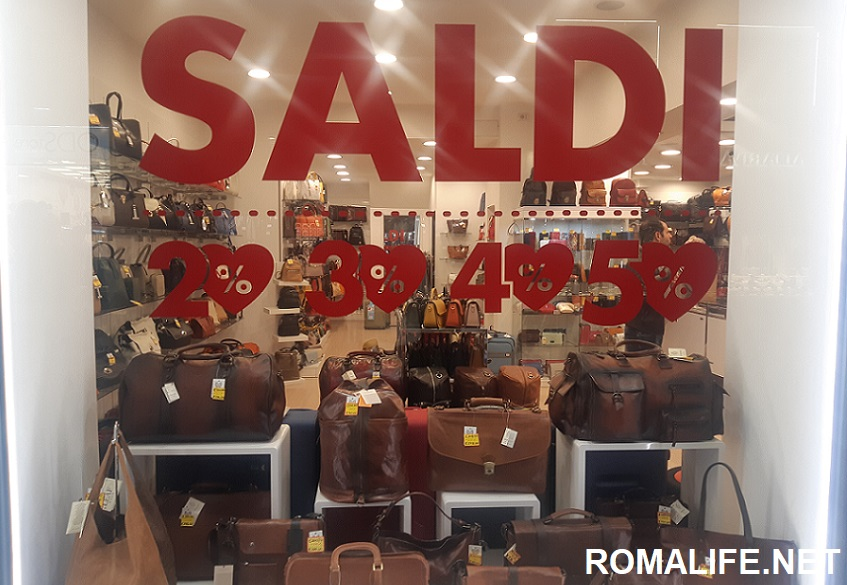 Распродажи в Риме зимой на День Валентина