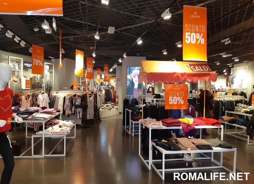 Зимние распродажи в Риме в ТЦ Upim