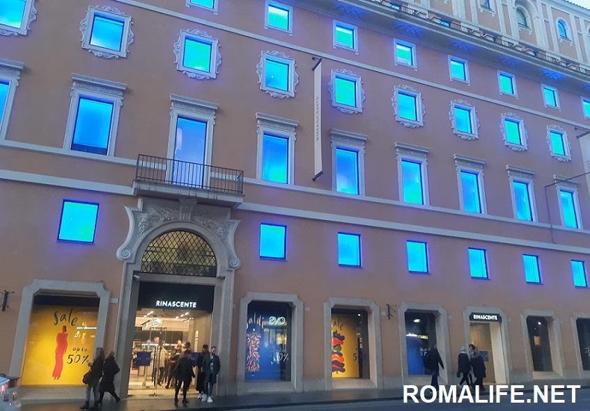 Шоппинг в Риме зимой Rinascente