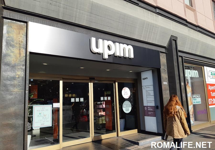 Распродажи в Риме зимой - ТЦ Upim
