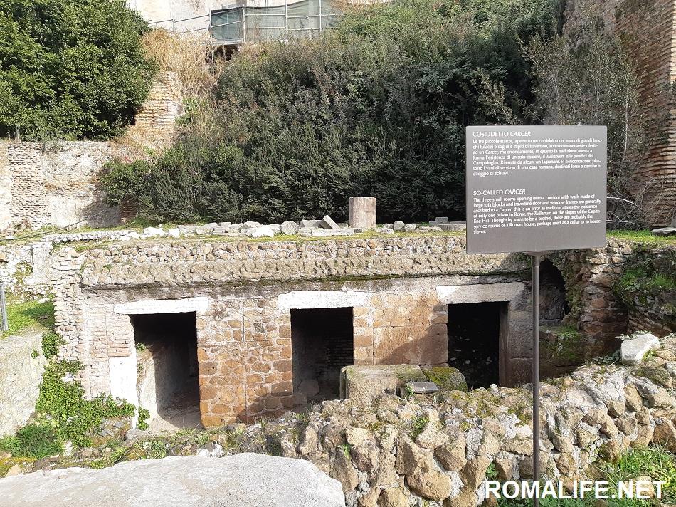 Руины древнеримского карцера