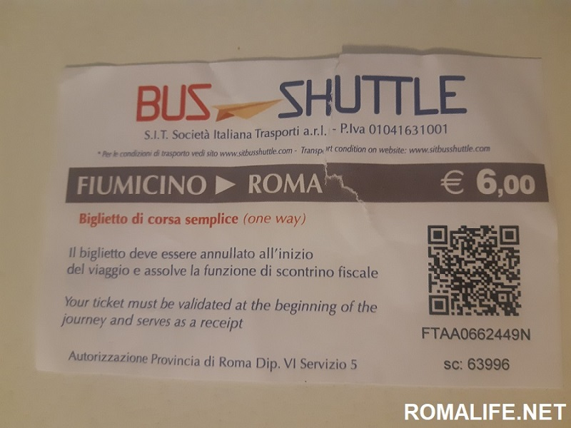 Билет автобус аэропорт Фьюмичино - Рим
