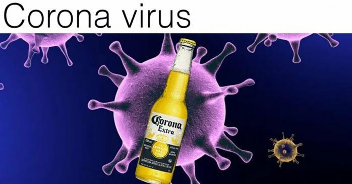 Коронавирус прикол