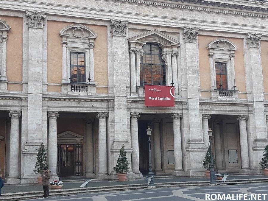 Музей Капитолия в Риме